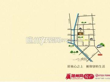 齐星花园交通图