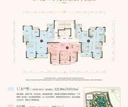 8#楼二单元标准层平层图
