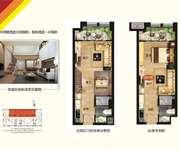 未来城·SOHO公寓(70年产权)