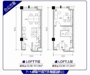 未来城·loft公寓