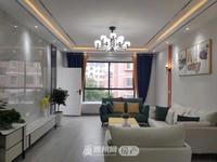 文峰都市花园4楼! 精装修三室及全屋家电!118平,售价70万!